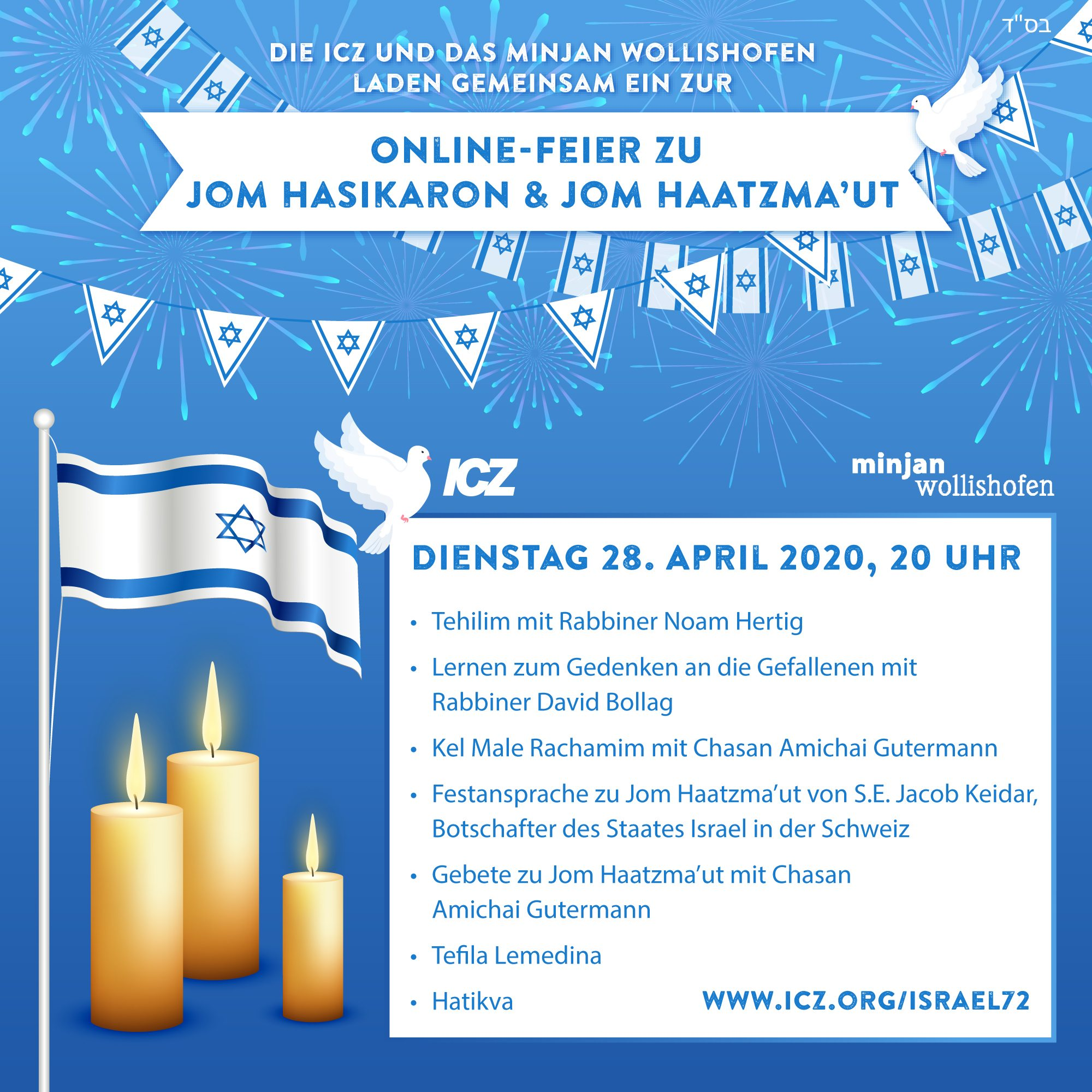 Online-Feier zu Jom Hasikaron und Jom Haatzma'ut
